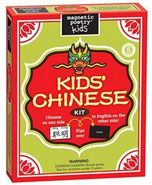 Magnetic Poetry KIDS CHINESE